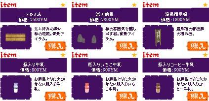 ヤミショー1.jpg