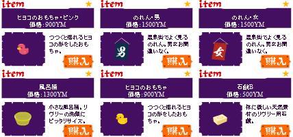 ヤミショー2.jpg