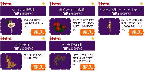 ヤミ12.15-2.jpg